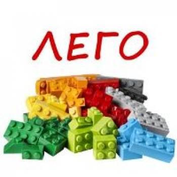 Original LEGO sets