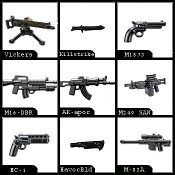 Оружие для фигурок