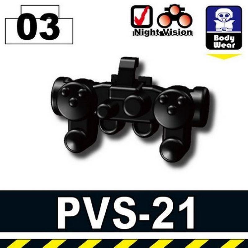 Прибор ночного видения PVS-21