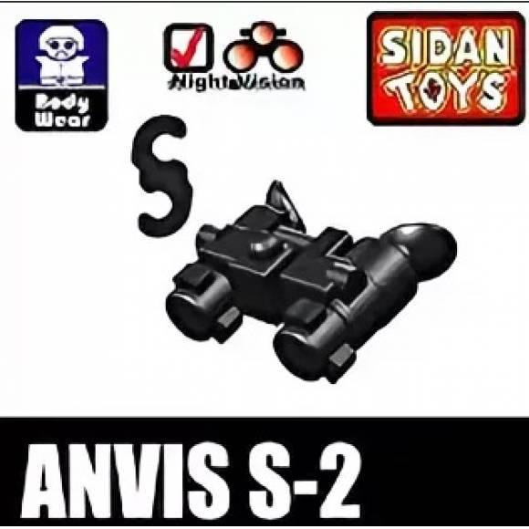 Прибор ночного видения ANVIS-S2