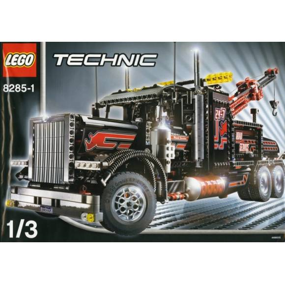 8285 TOW TRUCK