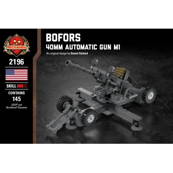 Немецкая 40-мм пушка Бофорс