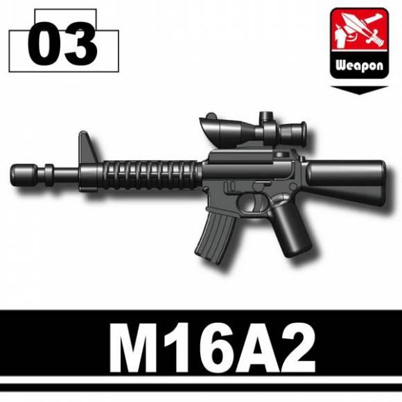 Винтовка M16A2 черная
