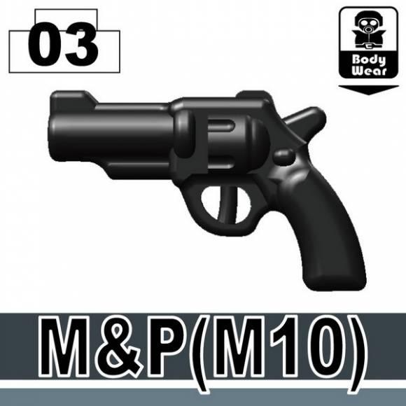 Револьвер M10 черный