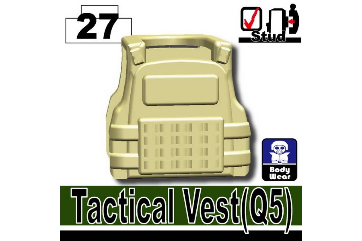 Tactical Vest Q5 Dark Tan