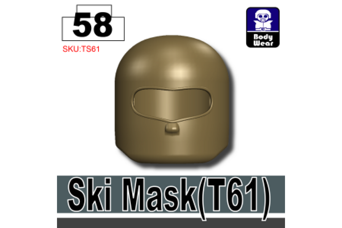 Ski Mask T61 Deep Bronze Brown