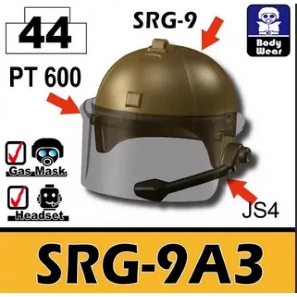Dark Tan 2 Helmet(SRG-9A3)