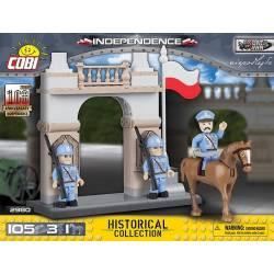 2980 Военный караул