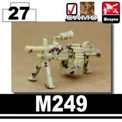 M249 Пулемет пустынный камуфляж