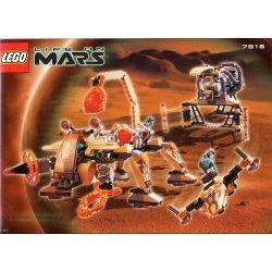 7316 Марсианский экскаватор