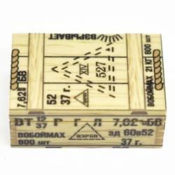 Soviet crate of ammunition