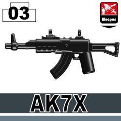 Автомат АК7Х черный