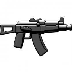 AKS-74U стальной цвет