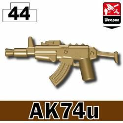 AK74u Dark Tan
