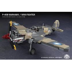 Истребитель Кёртисс P-40B