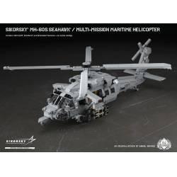"""Вертолет MH-60S """"Морской Сокол"""""""