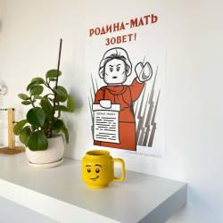 "Soviet propaganda poster ""Motherland calls"" - А3 size"