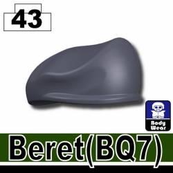 Берет BQ7 темно-голубой