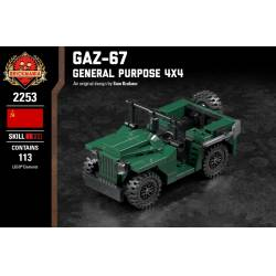 GAZ-67 - General Purpose 4x4