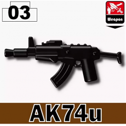 Автомат AK74u черного цвета