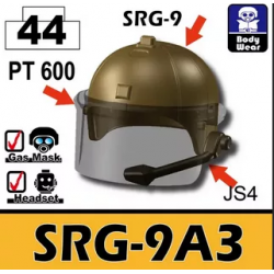 Dark Tan 2 Helmet(SRG-9A3)