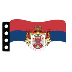 Flag - Serbia (WWI)