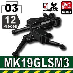 Американский станковый пулемет MK19 черный